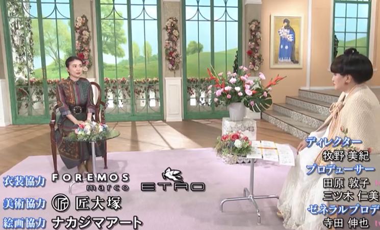 徹子の部屋大島優子さん着用