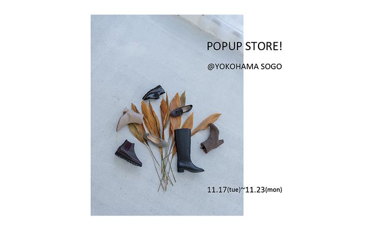 そごう横浜店でフォアモスマルコのPOPUPが開催!