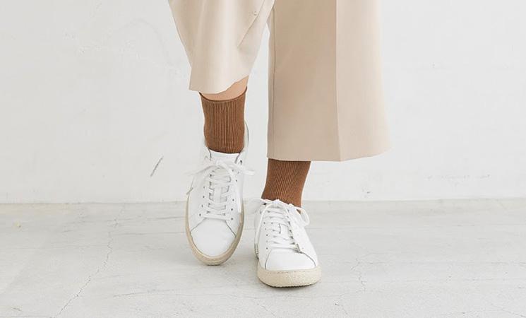 小さいサイズのスニーカーに合わせた靴下コーデ見本帳