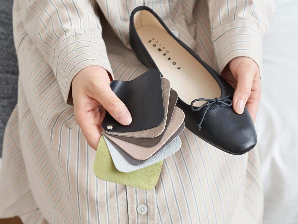 スワッチと試着用の靴