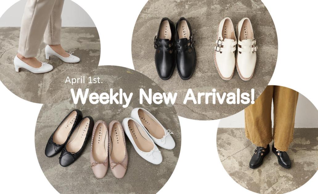 今週の新商品21041